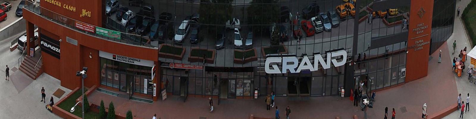 Търговски административен център GRAND