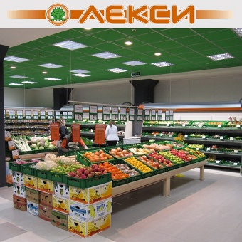 Гранд Пловдив - Супермаркет Лекси